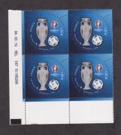 FRANCE / 2016 / Y&T N° 5039 ** : Euro 2016 1.00 € X 4 Coin Daté 2016 03 04 - HEL 307 - Coins Datés