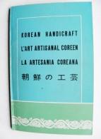 6 Scans, Small Book Korean Handicarft L'Art Artisanal Coreen 1965 Year 19 Pictures Korea Pyongyang Dprk - Beaux-Arts