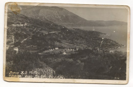 DUBROVNIK - MLINI Logor, Dalmatia Croatia, 1931. - Croatia