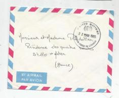 Enveloppe UNITED NATIONS , Interim Force In LEBANON , 1985 - Liban