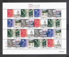 2014 Macau/Macao 130th Anni. Of Macau Post Stamps Sheet-communication Museum Computer Architecture Relic - Blocks & Sheetlets