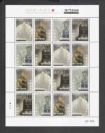 2013 Macau/Macao Stamps Sheet-Museum Collection Seashell Stone Madonna Bronze Bell Kundika China Elephant - Blocks & Sheetlets