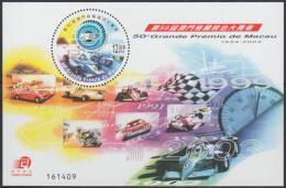 2003 Macau/Macao Stamp S/s- 50th Grand Prix Car Motorbike - Motorbikes