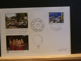 58/715  LETTRE  NEPAL  2003 - Airships
