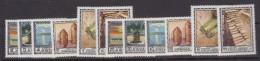 JORDANIE      1974                  N.       803 / 814       COTE    16 . 50    EUROS          ( 804 ) - Jordanie