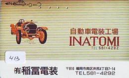 Télécarte JAPON * OLDTIMER * ASTON MARTIN * INATOMI  (413) Phonecard JAPAN * VOITURE * Auto * CAR * TELEFONKARTE * - Cars