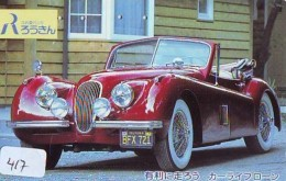 Télécarte JAPON * OLDTIMER * (417) Phonecard JAPAN * VOITURE * Auto * CAR * TELEFONKARTE * - Cars