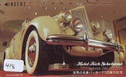 Télécarte JAPON * OLDTIMER * PACKARD  (418) Phonecard JAPAN * VOITURE * Auto * CAR * TELEFONKARTE * - Cars
