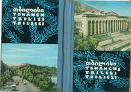 GEORGIA REPUBLIC TIBILISI 1950s ORIGINAL BOOKLET 33 VIEWS - Georgia