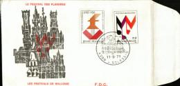 C.O.B. 1599/00  Culturelle. Festivals Des Flandres Et De Wallonie. Logos. - FDC