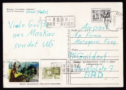 Soviet Union: PPC Stationery Picture Postcard To Germany, 1975, +2 Stamps, Card: Hotel Ukraina, Moscow (traces Of Use) - 1923-1991 URSS