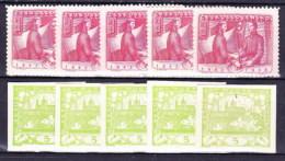 ** Tchécoslovaquie 1948 Mi 557 (Yv 487), 5x, (MNH) + Reimpresion Type Chateau De Prague Emis En 1948 - Unused Stamps