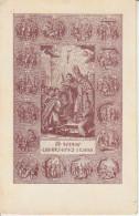 ARMENIE  - ( Comme Un Chemin De Croix ?? ) Sacre Religion  PRIX FIXE - Arménie
