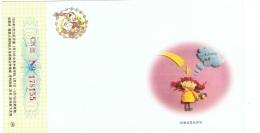 CHI-L5 - CHINE Entier Postal Carte Illustrées Chien, Enfant - 1949 - ... République Populaire