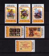 1979 - Nicaragua - Mi.  2085/2090 A - MNH - Sob. Rojo - NI-198 - Verano 1980: Moscu