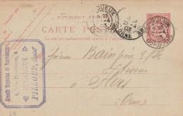 "Besançon - Entier Postal Type Mouchon - Cachet Magasin ""V.MONNIN "" Scan Recto-verso - Postales Tipos Y (antes De 1995)"