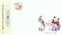 CHI-L6 - CHINE Entier Postal Carte Illustrées Chien, Paon, Enfants - Paons