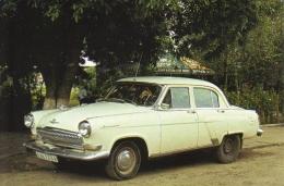 Volga GAZ 21  -  1958  -  Soviet Automobile  -  Made By Gorkij Auto Zavod   -  CPM - PKW