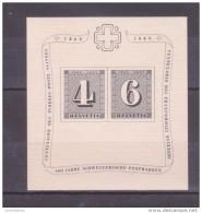 SUISSE    BF  8*  NEUF AVEC CHARNIERE     (2 Charnière). - Blocs & Feuillets