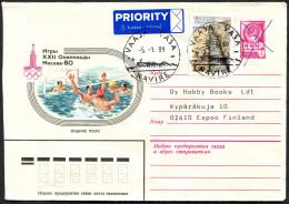 (1626) Aland Schiffspost, Gestempelt Am 5.1.1999 In Vaasa / Vasa, NAVIRE -Stempel, Nach Espoo, MiNr. 75, Portogerecht - Aland