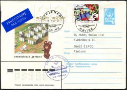 (1627) Aland Schiffspost, VIKING LINE M/S ISABELLA, Gestempelt In MARIEHAMN Am 12.8.1998 Mit NAVIRE -Stempel - Aland
