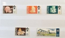 BRUNEI 1972 Opening Museum Set MNH - Brunei (1984-...)