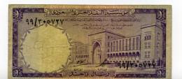 ONE RIYAL - Arabie Saoudite