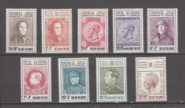 Belgique  1972  .  N°1627  à 1635 Neuf X  (charniere)  Série Complete 9 Valeurs - Ongebruikt