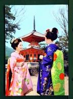 JAPAN  -  Kyoto  Daikakuji Temple  Maiko (dancing Girls)  Used Postcard As Scans - Kyoto