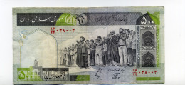 FIVE HUNDREND RIALS - Iran