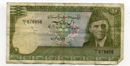 10 RUPEES - Pakistan