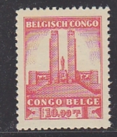 Belgisch Congo 1941 Monument Koning Albert I Te Leopoldstad 10Fr  1w ** Mnh (29027) - Belgian Congo