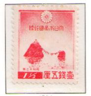 JAPAN 1936 - Set MLH* - Unused Stamps