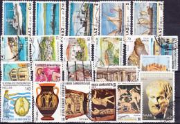 2016-0342 Lot Greece Used O - Greece