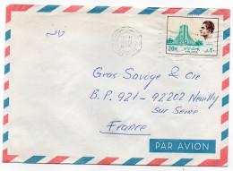 Iran---Lettre De TEHERAN Pour NEUILLY-92-France- Timbre  Seul Sur Lettre--ERREUR De Date-Couronne Envers - Iran