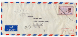 Iran-1946--Lettre Recommandée De CHIRAZ Pour PARIS-France-timbres Recto-verso De La Lettre- - Iran