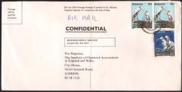 1983, BOTSWANA. BIRDS, YELLOW-BILLED STORK, CATTLE EGRET COVER, GABORONE TO ENGLAND, UK. - Botswana (1966-...)