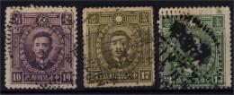 China - 1932 - Mi 255-257 (°) - 1912-1949 Republiek