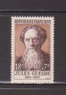 """FRANCE / 1957 / Y&T N° 1113 ** : """"Célébrités"""" (Jules Guesde) X 1 - France"""