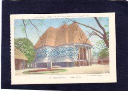 60087 Francia, Exposition  Coloniale Internationale,  Paris 1931, Cameroun-Togo,  Grand Palais,  NV - Expositions
