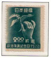 JAPAN 1947 - Set MLH