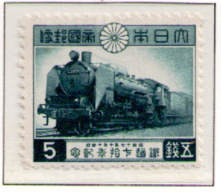 JAPAN 1942 - Set MLH