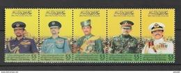 Brunei 2001 55th Birthday Sultan Strip Set   MNH - Brunei (1984-...)