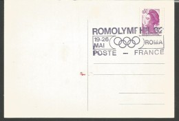SPFR26---POSTAL HISTOIRE,  ROMA--FRANCE,  ROMOLYMPHIL, - Abbigliamento, Souvenirs & Varie