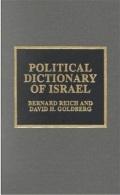 Political Dictionary Of Israel By David H. Goldberg (ISBN 9780810837782) - Dictionaries, Thesauri