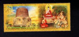 238407476 THAILAND POSTFRIS MINT NEVER HINGED POSTFRISCH EINWANDFREI  Scott 2417 - Thaïlande