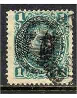 Pérou 1894 Y&T 84 ° - Peru