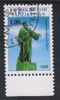 Tadzjikistan Y/T 17 (0) - Tadjikistan