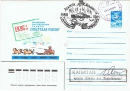 CHI-L41 - RUSSIE Entier Postal Lettre Illustrée Avec Chiens De Traineau - Chiens