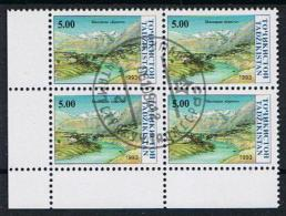 Tadzjikistan Y/T 18 (0) In Blok Van 4. - Tadjikistan